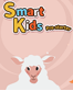 Smart Kids Pre Starter